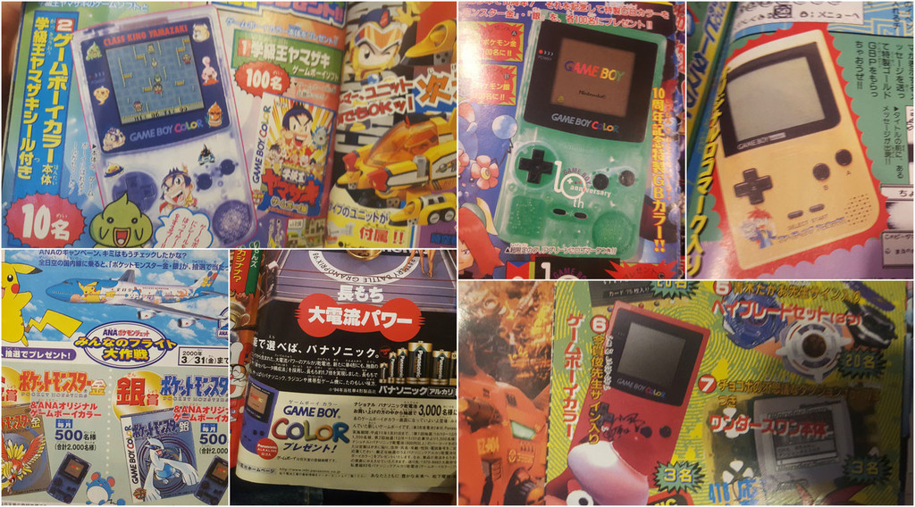 CV | New GameBoy Pocket and Color systems discovered!